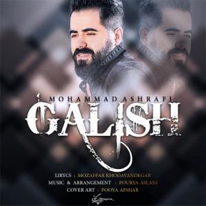 Mohammad Ashrafi Galish
