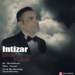 Elvin Maleki Intizar