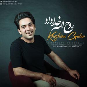 Ruhallah Khodadad Khoshina Galar