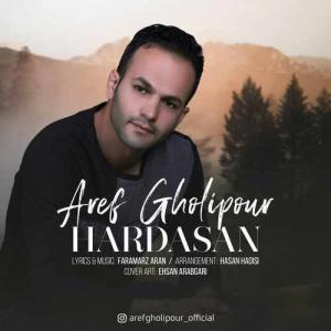 Aref Gholipour Hardasan