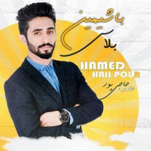 Hamed Hajipour Bashimin Balasi