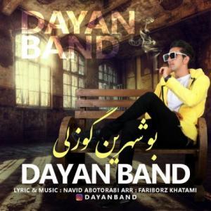 Dayan Band Bu Shaharin Gozali