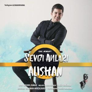 Alishan Sevgi Anlari