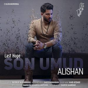Alishan Sun Umud