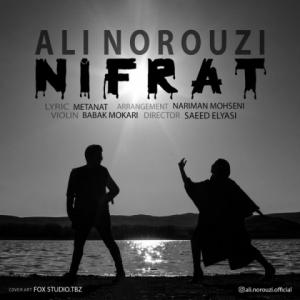 Ali Norouzi Nifrat