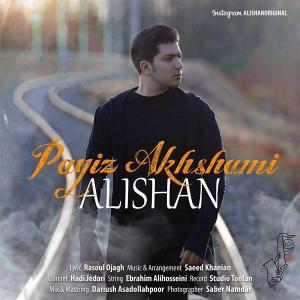 Alishan Paeiz Akhshami
