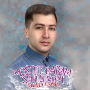 Vahid Farzi Dooset Daram