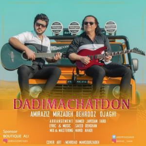 Behrooz Ojaghi Dadima Chatdon