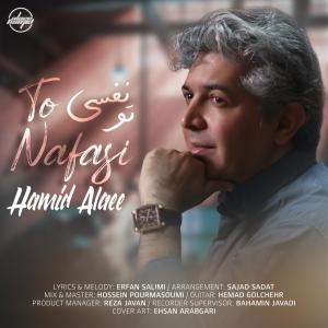 Hamid Alaee To Nafasi