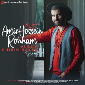 Amirhossein Rohham Ayeneh