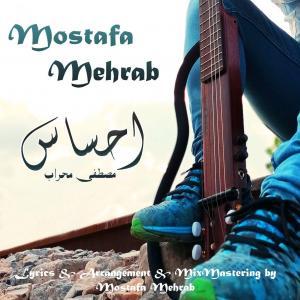 Mostafa Mehrab Ehsas