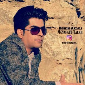 Hosein Afzali Masafate Talkh