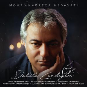 Mohammadreza Hedayati Dalile Zendegim