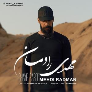 Mehdi Radman Chaye Sard