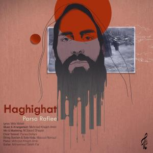 Parsa Rafiee Haghighat