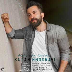 Saman Khosravi Didi Che Kardi