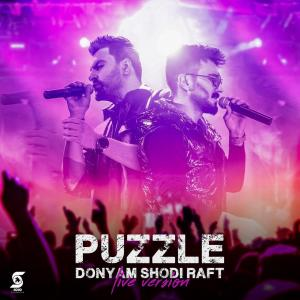 Puzzle Band Donyam Shodi Raft (Concert Version)