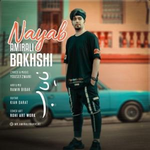 Amir Ali Bakhshi Nayab