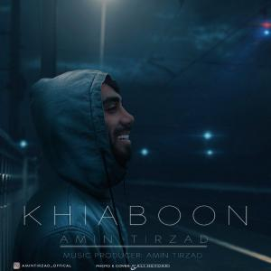 Amin Tirzad Khiaboon