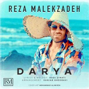 Reza Malekzadeh Darya