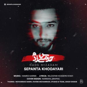 Sepanta Khodayari Hads Mizadam
