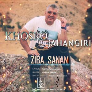 Khosro Jahangiri Ziba Sanam