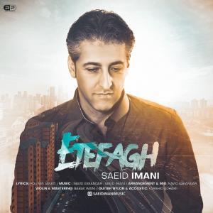 Saeid Imani Etefagh