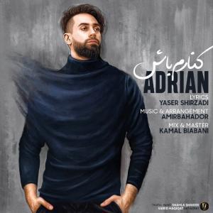 Adrian Kenaram Bash
