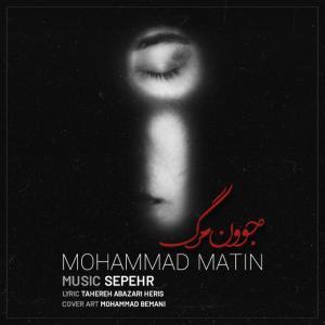 Mohammad Matin Javoon Marg