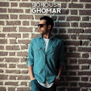 Soroush Abed Ghomar