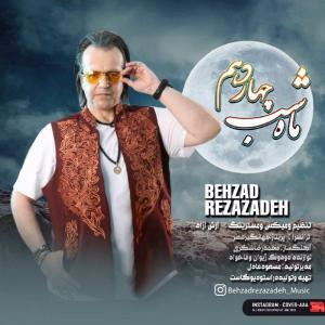 Behzad Rezazadeh Mah Shabe Chahardahom