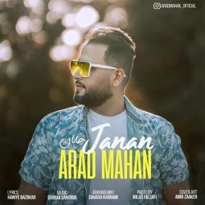 Arad Mahan Janan