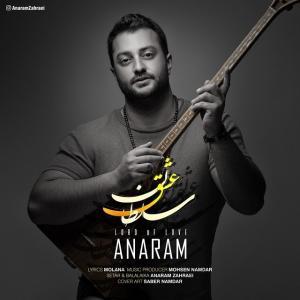Anaram Soltane Eshgh
