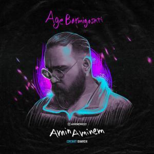 Amin Aminem Age Barmigashti