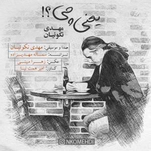 Mehdi Nekoueiyan Yani Chi