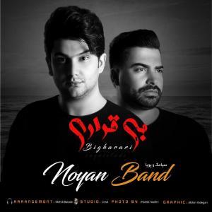 Noyan Band Bigharari