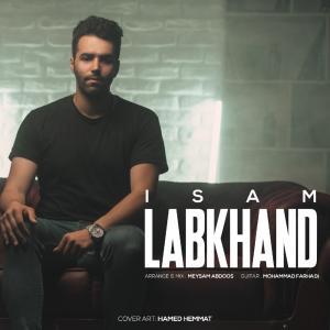 Isam Labkhand