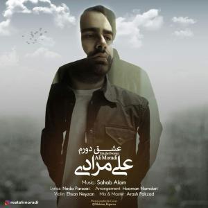 Ali Moradi Eshghe Dooram