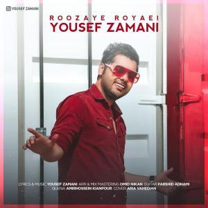 Yousef Zamani Roozaye Royaei