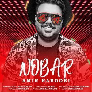 Amir Raboobi Nobar