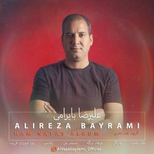 Alireza Bayrami Shans