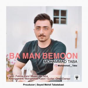Mohammad Taba Ba Man Bemoon