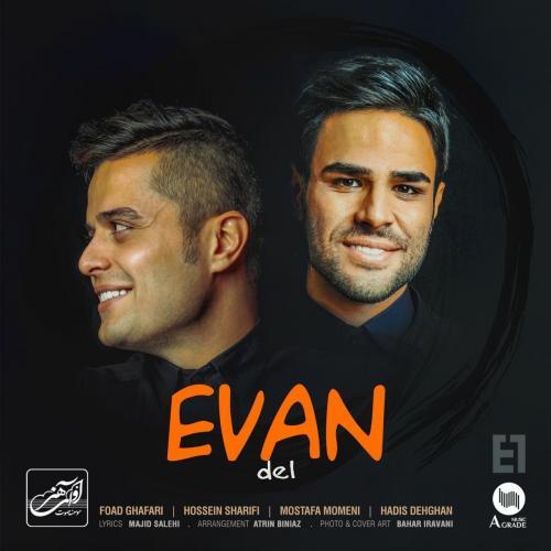 Evan Band Del