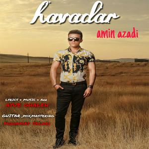 Amin Azadi Havadar