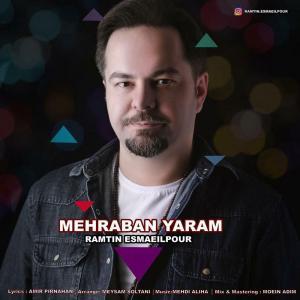 Ramtin Esmaeilpour Mehraban Yaram