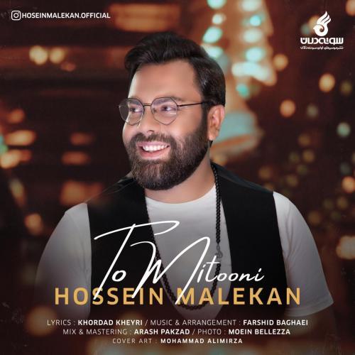 Hossein Malekan To Mitooni