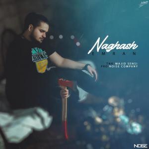 Emran – Naghash