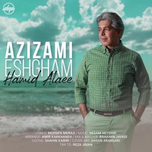 Hamid Alaee Azizami Eshgham