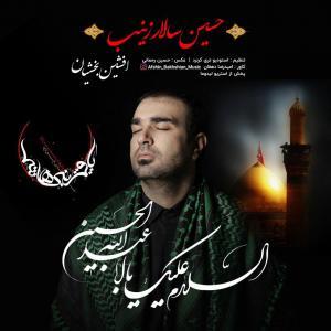 Afshin Bakhsian Hossein Salar Zeynab