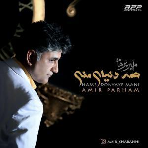 Amir Parham Hame Donyaye Mani
